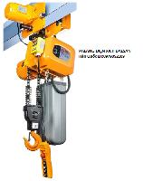 palang xích điện daesan DSA-1S;DSA-1....